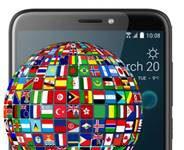 HTC Desire 12 Plus dil değiştirme