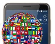 HTC Desire 12 dil değiştirme
