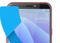 HTC Desire 12s gelen arama ekranı