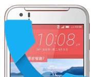 HTC Desire 830 gelen arama ekranı gösterme