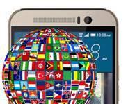 HTC One M9 dil değiştirme