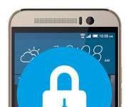HTC One M9 ekran kilidi ayarları