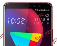 HTC U11 Eyes Google Play Store hataları