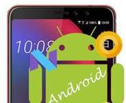 HTC U11 Eyes güncelleme