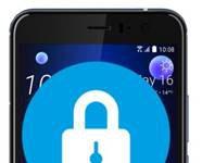 HTC U11 ekran kilidi ayarları