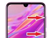 Huawei Enjoy 9 kurtarma modu