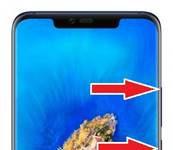 Huawei Mate 20 Pro kurtarma modu
