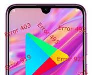 Huawei Enjoy 9 Google Play Store hataları