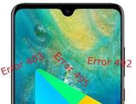 Huawei Mate 20 Google Play hataları
