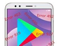 Huawei Y7 Pro 2018 Google Play Store hataları
