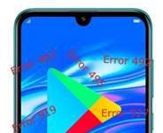 Huawei Y7 Pro 2019 Google Play Store hataları