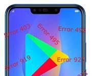 Huawei Y9 2019 Google Play Store hataları