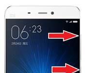 Xiaomi Mi 5 format