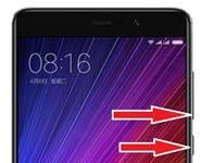 Xiaomi Mi 5s Plus ekran goruntusu alma