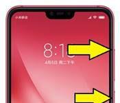 Xiaomi Mi 8 Lite format