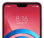 Xiaomi Mi 8 Lite internet paylaşımı hotspot