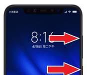 Xiaomi Mi 8 Pro format