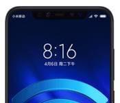 Xiaomi Mi 8 Pro internet paylaşımı hotspot
