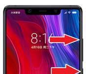 Xiaomi Mi 8 SE format