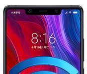 Xiaomi Mi 8 SE internet paylaşımı hotspot