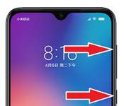 Xiaomi Mi 9 SE format