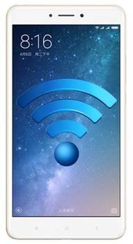 Xiaomi Mi Max 2 internet paylaşımı - hotspot