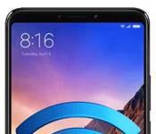 Xiaomi Mi Max 3 internet paylaşımı hotspot
