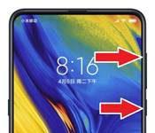 Xiaomi Mi Mix 3 format