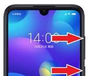 Xiaomi Mi Play format