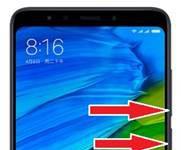 Xiaomi Redmi 5 ekran goruntusu alma