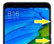 Xiaomi Redmi 5 format