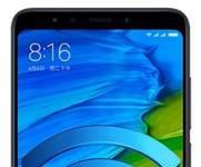 Xiaomi Redmi 5 internet paylaşımı - hotspot