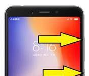 Xiaomi Redmi 6 format