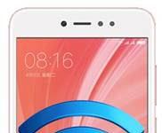 Xiaomi Redmi Note 5A Prime internet paylaşımı - hotspot