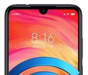 Xiaomi Redmi Note 7 internet paylaşımı hotspot