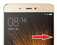 Xiaomi Mi 5 Prime ekran goruntusu