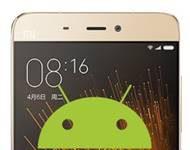 Xiaomi Mi 5 Prime kodlar
