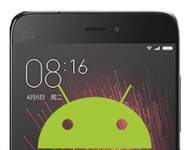Xiaomi Mi 5 Pro kodlar