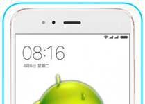 Xiaomi Mi 5X Fabrika Ayarları Sıfırlama