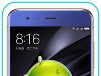 Xiaomi Mi 6 fabrika ayarları sıfırlama