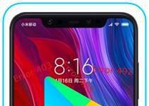 Xiaomi Mi 8 Google Play hataları