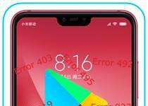 Xiaomi Mi 8 Lite Google Play hataları