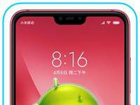 Xiaomi Mi 8 Lite Fabrika Ayarları Sıfırlama