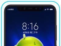 Xiaomi Mi 8 Pro fabrika ayarları sıfırlama