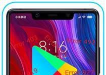 Xiaomi Mi 8 SE Google Play hataları
