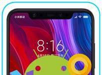 Xiaomi Mi 8 güncelleme