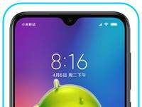 Xiaomi Mi 9 SE Fabrika Ayarları Sıfırlama