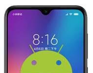 Xiaomi Mi 9 SE kodlar