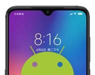 Xiaomi Mi 9 kodlar