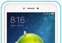 Xiaomi Mi Max 2 Fabrika Ayarları Sıfırlama